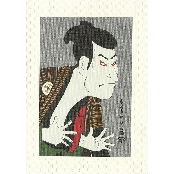 12585 ukiyoe kabuki actor greeting card