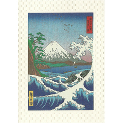 12586 hokusai thirty six views of mount fuji greeting card