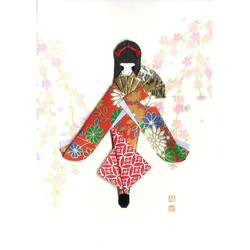 12593 origami girl greeting card
