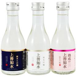 12285 sake set main