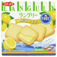 Ito Seika Languly Setouchi Lemon Cream Sandwich Biscuits