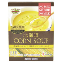 Hokkai Yamato Sapporo Soup Factory Hokkaido Corn Soup