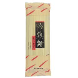 12679 shiraishi ginjukumen udon