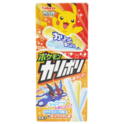 12668 pokemon candy sticks