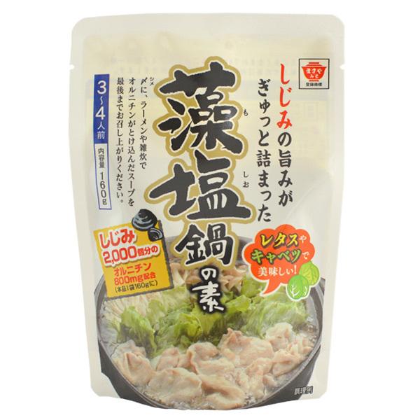 12691 masuyamiso clam hotpot nabe sauce