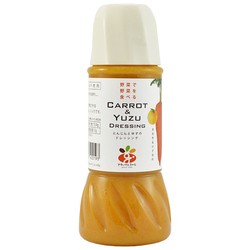 12705 grazie mille carrot yuzu dressing