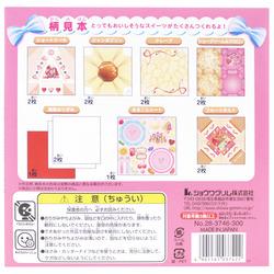 6715 origami sweet cafe back