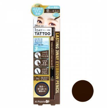 12741 kpalette lasting 3way eyebrow pencil greyish brown