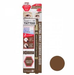 12743 kpalette lasting 2way liquid eyebrow liner natural brown
