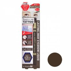 12745 kpalette lasting 2way liquid eyebrow liner greyish brown