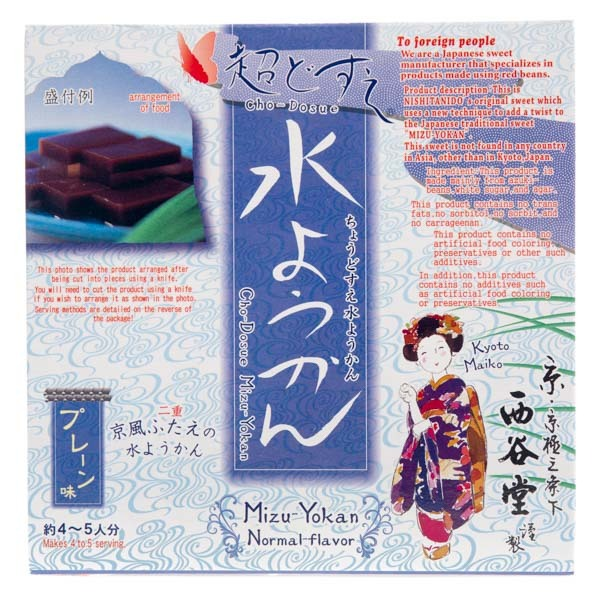 12800 nishitanido red bean kanten jelly cake