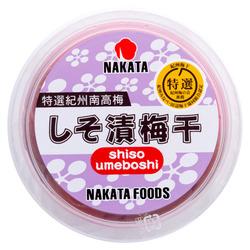 12802 nakatashokuhin umeboshi pickled plums with shiso leaf