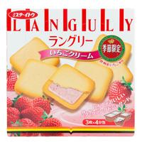 Ito Seika Languly Strawberry Cream Sandwich Biscuits