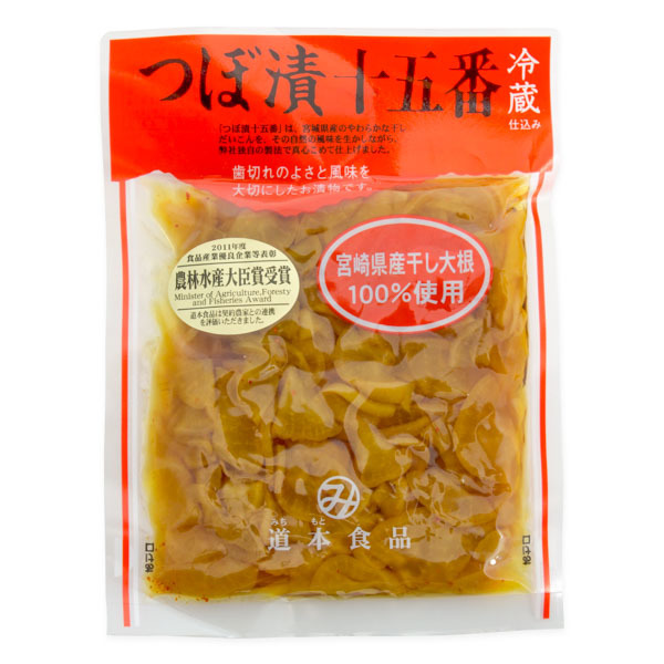 7119 michimoto foods soy sauce pickled radish