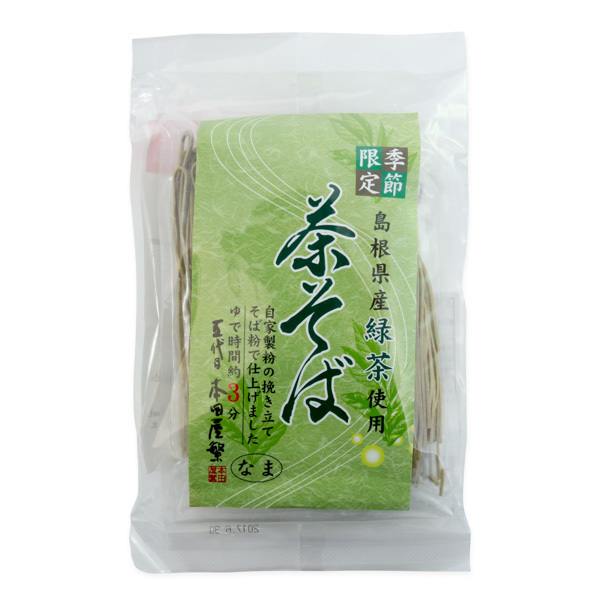 12891 honda shoten raw green tea soba noodles