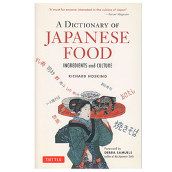 12913 a dictionary of japanese fo