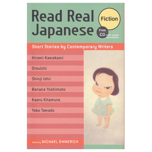 12915 read real japanese fiction