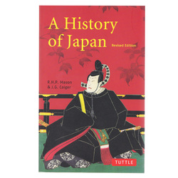 12920 a history of japan front