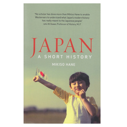 12925 japan a short history