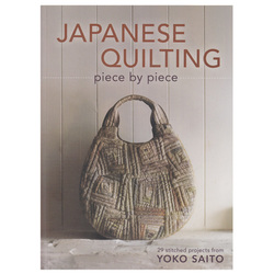 12933 japanese quilting