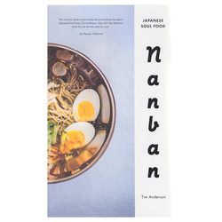 12941 nanban japanese soul food