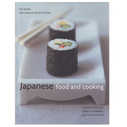 12943 japanese food and cooking