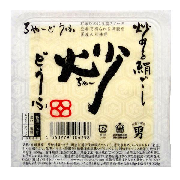 12956 otokomae firm silken tofu