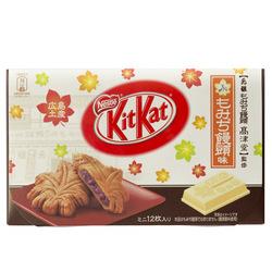 12958 nestle kitkat hiroshima momiji manju cake gift box