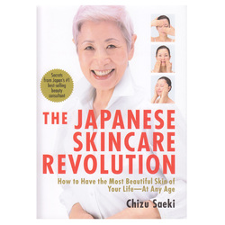 12984 the japanese skincare revol