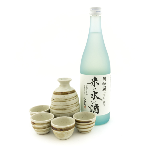 Japan Centre Complete Sake Set For Four With Junmai Sake