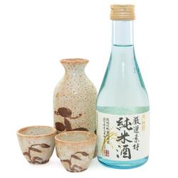 12467 complete sake set for two with gensen sozai junmai sake