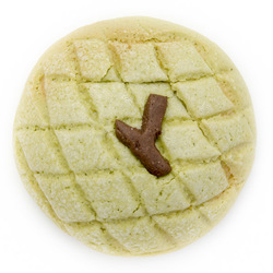 13048 japan centre premium melon pan 1