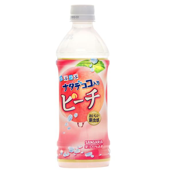 12999 sangaria peach juice with nata de coco