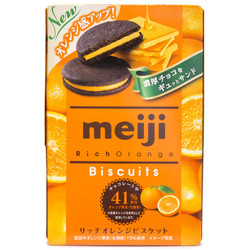 13036 meiji rich orange flavoured chocolate biscuits