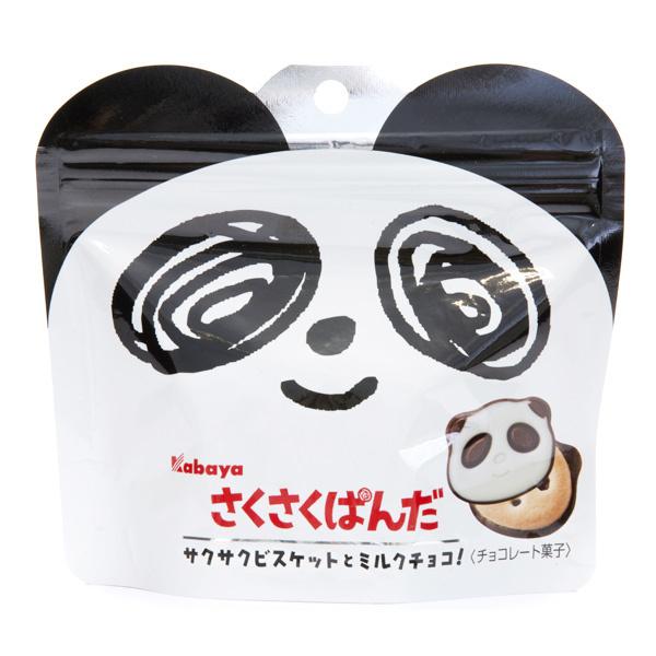 13067 kabaya panda shaped chocolate biscuits
