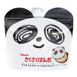 13067 kabaya panda shaped chocolate biscuits