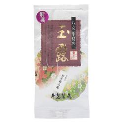 13206 ushijima tea company yame first flush gyokuro green tea