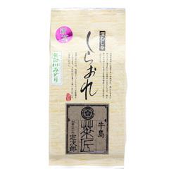 13208 ushijima tea company shiraore first flush kukicha green tea