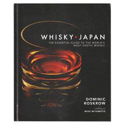 13251 whisky japan