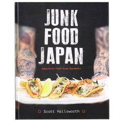 13252 junk food japan