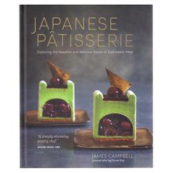 13250 japanese patisserie