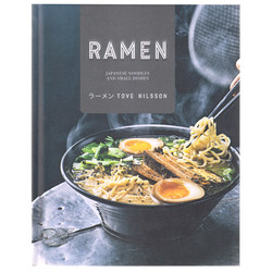 13249 ramen japanese noodles and small dishes