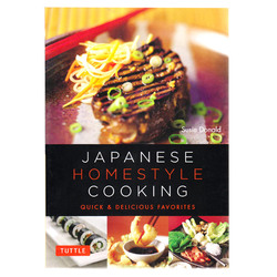 13183 japanese homestyle cooking