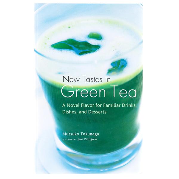 13184 new tastes in green tea