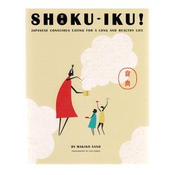 13191 shoku iku japanese