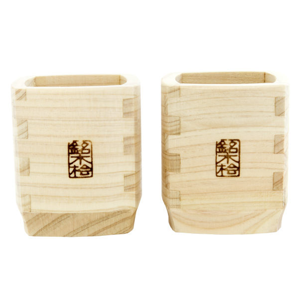 13179 hinoki cedar wood sake cup set