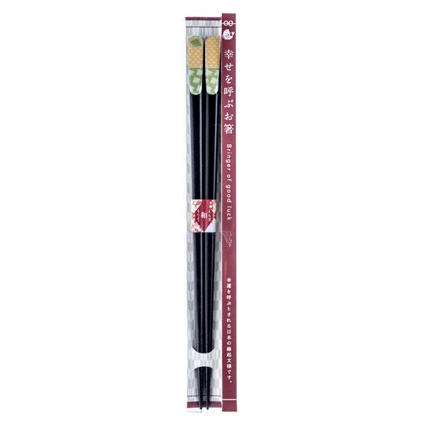 13256 wooden chopsticks yellow green bird scales pattern 2