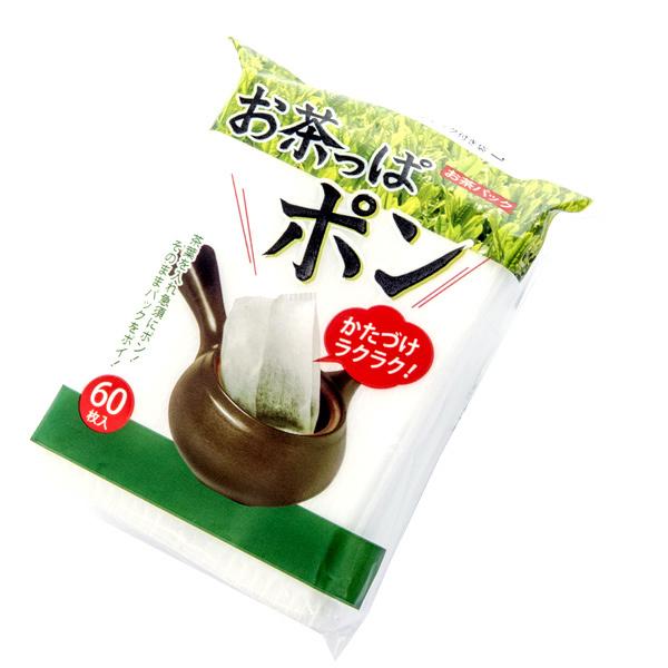 13117 tea packs