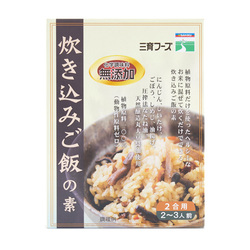 13346 saniku vegetable rice mix