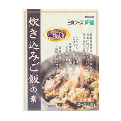 13346 saniku vegetable rice mix